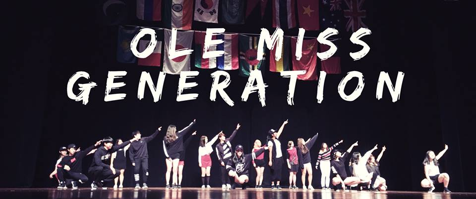 Ole Miss Generation